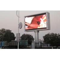 Outdoor Advertising Video LED Digital Billboard P16mm 1R1GB DIP346 Epistar chip