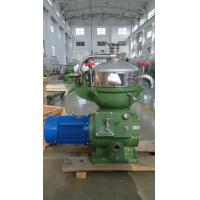 Small capacity separator with high rotating speed, lower noise juice separator / small manual control clarifier