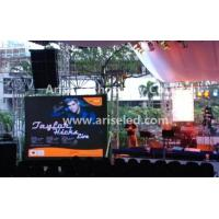 P7.81mm P8.928mm P10.146mmOutdoor Rental LED Curtain Display, LED Curtain Screen,8.928 out