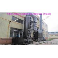 Fiber spray system for removal of taste