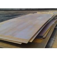 DNV  DH36 steel plate , D36 ship steel plate for ship building structure