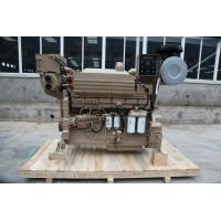 500hp Cummin KTA19 Vessel Fishing Diesel Engine