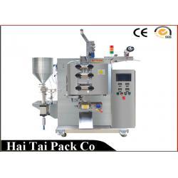 sauce making machine suppliers