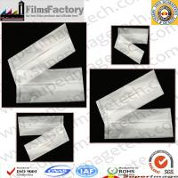 PVA Water Soluble Bags/Water Soluble Laundry Bag/Water Soluble Pesticide Bags