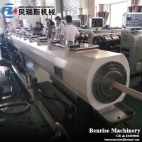 automatic PE/HDPE/LDPE plastic materials pipe extrusion line/plstic pipe make machine