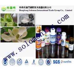 China high quality 5-htp extract powder --Griffonia Simplicifolia. on sale