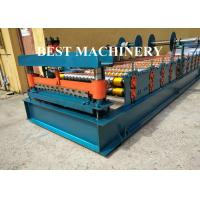 Rolling Shutter Door Forming Machine Slat Roll Material 0.8mm
