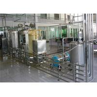 Small Milk Production Line Tetra Plastic Bottle Glass Bottle Butter Production Line