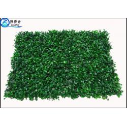 China Rectangle Green Ground  Water Plastic Plants Decoration Marine Aquarium Fake Plants on sale