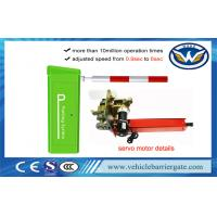 24V DC Motor Automatic Boom Barrier Gate ,  Intelligent Barriers Gate