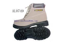 Торговля обувью форум