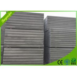 China Lightweight fireproof sound insulation composite wallboard EPS Sandwich Panel for Prefabricated House on sale