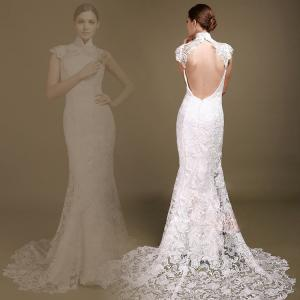 China White Long Sleeved See Through illusion lace back Wedding Dress ...