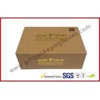 Craft paper magnetic Electronics Packaging Golden for GPS Mobile Tools
