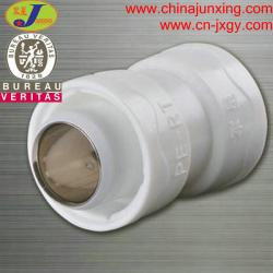 China pert-al-pert pipe fittings equal coupling on sale