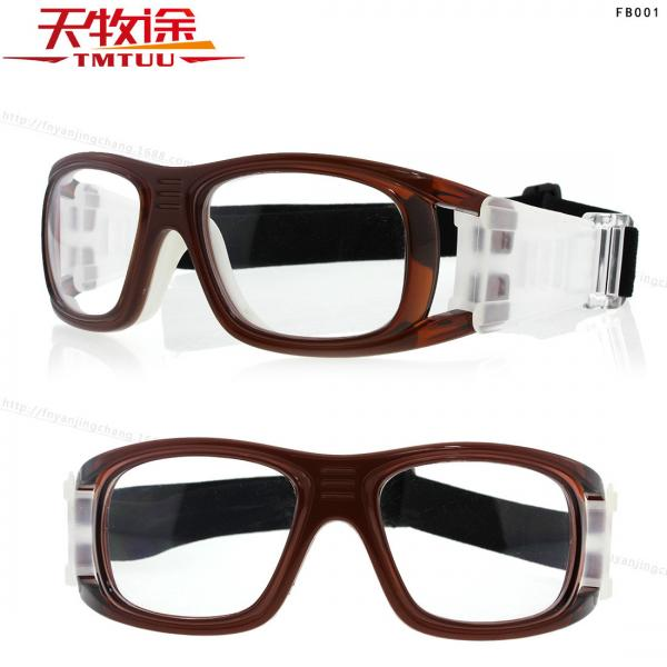 prescription shooting glasses oakley  prescription basketball