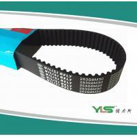 Automotive Rubber, Heat Resistant, Metric Car Timing Belt 253S8M30 for Audi, Skoda, VW