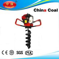 Agricultural Gasoline Portable Garden Digging Tool