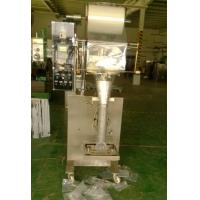 Vertical Pouch Packaging Machine For Green Tea / Herbal Tea / Tea Leaf