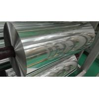 Primary Aluminum Coil A7/1070 , 99.7% Aluminium Coil For Remelting