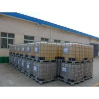 Ming Chemical Isopropyl Ethyl Thionocarbamate
