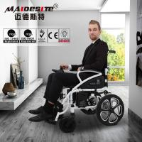 Hot sale good looking foldable power electric wheelchair for wholesale