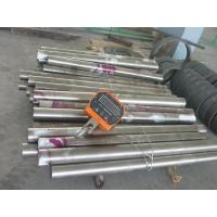 40 NCDV 7-03(40 NCD 7.03,40NCDV7.03,40NCDV7-03)Forged Forging Steel Round Bars Rods Flat Steel Bars Square rectangles