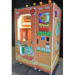China Freshly Squeezed Orange Juice Vending Machine on sale