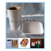 8011 colored aluminium foil for airline container