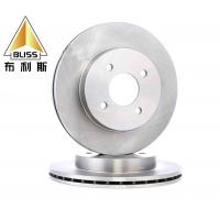 Factory 252mm 4-hole brake disc 402062N301 Used in the Nissan Almera generation 1995-2000