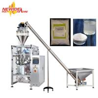 Factory Automatic 100-1000g Glucose Powder Packing Machine With High Quality
