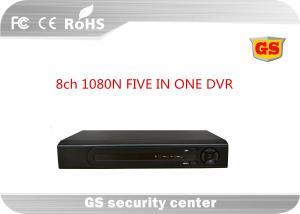 8CH 1080N non real-time encoding CCTV DVR , Support WEB/CMS/VMS/MYEYE platform