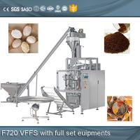 Full automatic washing powder packing machine 1 -15L for ND - F820 model
