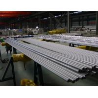 30mm 20mm Seamless Stainless Steel Tube ASTM A312 TP310s / TP310H / TP310 Sand Blasting