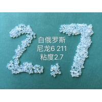 White PA6 Polyamide High Performance , Nylon 6 Resin For Plastic