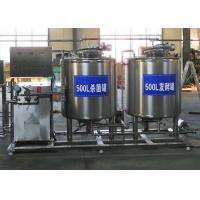 Electric Milk Processing Machine / Small Scale Milk Pasteurization Equipment