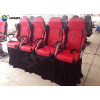 Exclusive 4D Motion Cinema Chair 4D Theater Seating For 4D Movie Theater