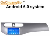 Ouchuangbo car radio gps navi android 6.0 for Brilliance H220 with 3g wifi dual zone 16GB Flash