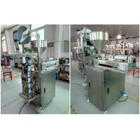 PLC Control Paste Filling Sealing Packing Machine For Toothpaste / Shampoo