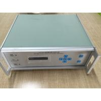 Digital Ultrasonic Power Supply Sonotrode Tuning Ultrasonic Sound Generator 60khz