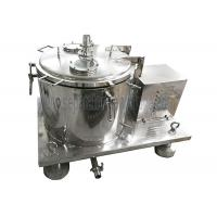 Ground Plant Oil Extraction Basket Centrifuge Machine With 12 Months Warranty