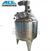 1000litres Sanitary Movable Stainless Steel Mixing Tanks double jacketed mixing tank