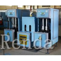 PET Bottle Blowing Machine Blow Moulding Process Blow Moulding Machine 4000 BPH