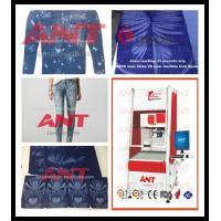 New design laser machine! jeans laser engraving machine