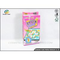 Personalized Custom Color And Printing Cardboard Gift Boxes For Children Toy