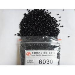 China Recycled PE Carrier Black Masterbatch For Injection Prodcuts , 45% Carbon Black on sale