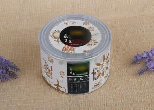 Luxury Cardboard Paper Tea Canister Paper Cans Packaging For Food Eco - Friendly