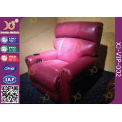 China Foam Infilling Recline Function VIP Cinema Seating ,Leather Cinema Sofa Recliner on sale