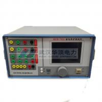 HDJB-702A microcomputer relay protection tester