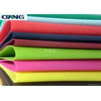 Non Toxic Polypropylene Spunbond Nonwoven Fabric For Home Textile / Hospital